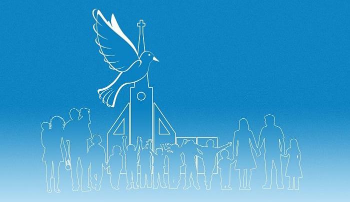 Cuáles son los Dones y los Frutos del Espíritu Santo