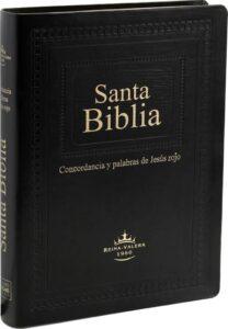 Divisiones de la Biblia Reina Valera 1960