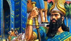 El Imperio del Rey Nabucodonosor