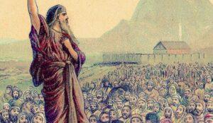 El Libro del Deuteronomio en la Biblia