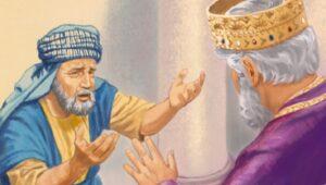 El Siervo recibió el Perdón del Rey